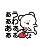 オタックマの冬【でか文字】(個別スタンプ:17)