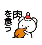 オタックマの冬【でか文字】(個別スタンプ:18)