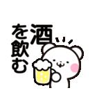 オタックマの冬【でか文字】(個別スタンプ:20)