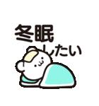 オタックマの冬【でか文字】(個別スタンプ:22)