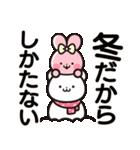 オタックマの冬【でか文字】(個別スタンプ:23)