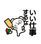オタックマの冬【でか文字】(個別スタンプ:24)