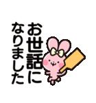 オタックマの冬【でか文字】(個別スタンプ:25)