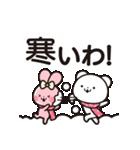 オタックマの冬【でか文字】(個別スタンプ:26)