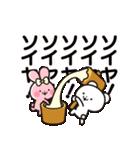 オタックマの冬【でか文字】(個別スタンプ:27)
