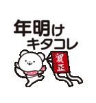 オタックマの冬【でか文字】(個別スタンプ:28)