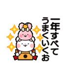 オタックマの冬【でか文字】(個別スタンプ:29)