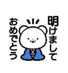 オタックマの冬【でか文字】(個別スタンプ:31)
