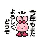 オタックマの冬【でか文字】(個別スタンプ:32)