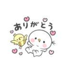 どすこいタロー 基本セット♪(個別スタンプ:02)