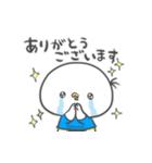 どすこいタロー 基本セット♪(個別スタンプ:03)