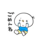 どすこいタロー 基本セット♪(個別スタンプ:05)