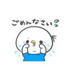 どすこいタロー 基本セット♪(個別スタンプ:06)