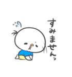 どすこいタロー 基本セット♪(個別スタンプ:07)