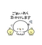 どすこいタロー 基本セット♪(個別スタンプ:08)
