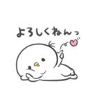 どすこいタロー 基本セット♪(個別スタンプ:09)