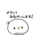 どすこいタロー 基本セット♪(個別スタンプ:10)