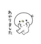 どすこいタロー 基本セット♪(個別スタンプ:15)