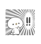 どすこいタロー 基本セット♪(個別スタンプ:35)