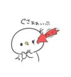 どすこいタロー 基本セット♪(個別スタンプ:36)