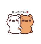 シロクマとクマ(個別スタンプ:28)