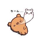 シロクマとクマ(個別スタンプ:29)