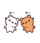 シロクマとクマ(個別スタンプ:34)