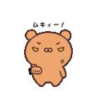 シロクマとクマ(個別スタンプ:39)