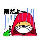 陸のカワウソ其ノ四(個別スタンプ:03)
