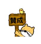 陸のカワウソ其ノ四(個別スタンプ:05)