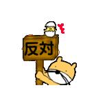陸のカワウソ其ノ四(個別スタンプ:06)