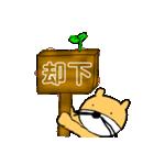 陸のカワウソ其ノ四(個別スタンプ:07)