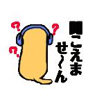 陸のカワウソ其ノ四(個別スタンプ:14)