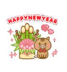 ☆2019年☆正月いのししスタンプ(個別スタンプ:01)