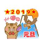 ☆2019年☆正月いのししスタンプ(個別スタンプ:05)
