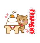 ☆2019年☆正月いのししスタンプ(個別スタンプ:07)