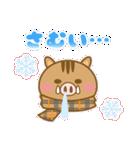 ☆2019年☆正月いのししスタンプ(個別スタンプ:08)