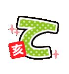 ☆2019年☆正月いのししスタンプ(個別スタンプ:13)