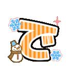 ☆2019年☆正月いのししスタンプ(個別スタンプ:16)