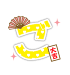 ☆2019年☆正月いのししスタンプ(個別スタンプ:19)