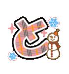 ☆2019年☆正月いのししスタンプ(個別スタンプ:26)