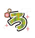 ☆2019年☆正月いのししスタンプ(個別スタンプ:30)