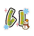 ☆2019年☆正月いのししスタンプ(個別スタンプ:36)