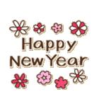 年末年始*冬のご挨拶*お祝いと感謝 2*花(個別スタンプ:13)
