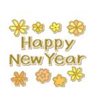年末年始*冬のご挨拶*お祝いと感謝 2*花(個別スタンプ:14)