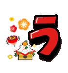 お正月の超でか文字スタンプ(2019年賀状)(個別スタンプ:10)