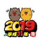 お正月の超でか文字スタンプ(2019年賀状)(個別スタンプ:12)