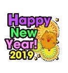 お正月の超でか文字スタンプ(2019年賀状)(個別スタンプ:16)