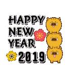 お正月の超でか文字スタンプ(2019年賀状)(個別スタンプ:21)