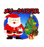 お正月の超でか文字スタンプ(2019年賀状)(個別スタンプ:36)